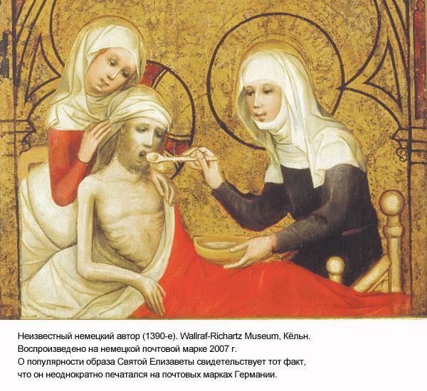 Нежности Сестёр Милосердия